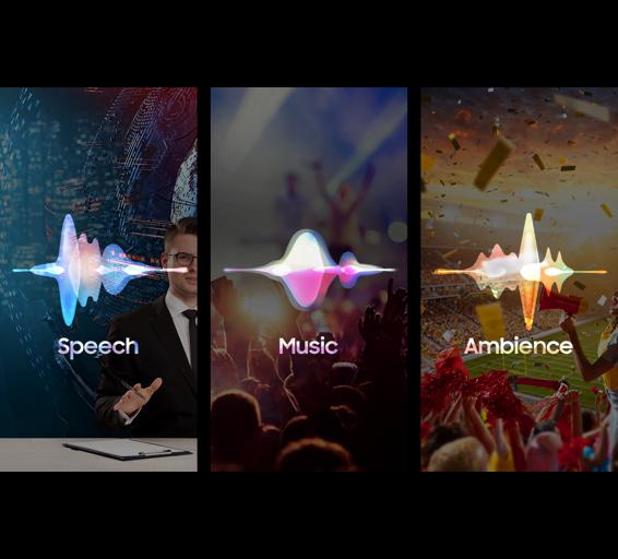 Samsung Adaptive Sound 1